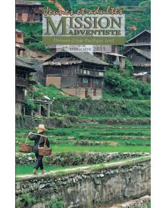 Youth and Adult Mission Quarterly  (French)