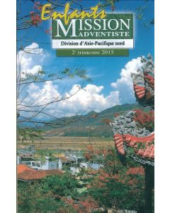 Children's Mission Quarterly  (French)